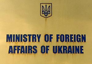 МИД надеется, что до 10 февраля все украинские туристы вернутся из Египта