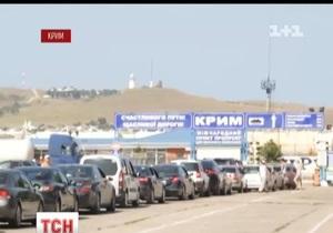 В Керчи на паромной переправе образовались километровые очереди