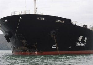 Оглашен приговор по делу о крушении украинского судна Нефтегаза-67