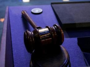 Генпрокуратура потребовала от НКРС отменить конкурс на 3G-лицензии