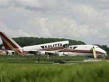Боинг развалился на взлете в аэропорту Брюсселя