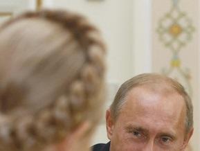 Тимошенко выразила соболезнование Путину в связи с автокатастрофой