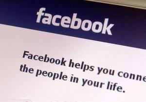 Facebook обнародовал список самых популярных тем 2011 года