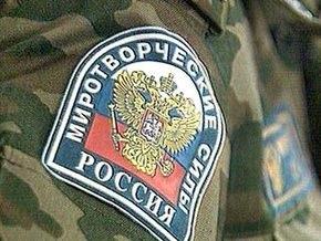 Молдова будет добиваться изменения формата миротворческой миссии в Приднестровье