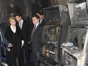 Тимошенко решила на месяц закрыть все игорные заведения в Украине