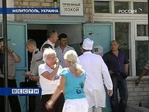 У одного из хулиганов, распыливших газ в Мелитополе, нашли арсенал оружия и наркотики