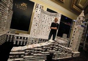 Американец построил самое большое в мире здание из игральных карт