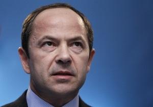 Тигипко рассказал, как нужно ужесточить требования к собственникам банков