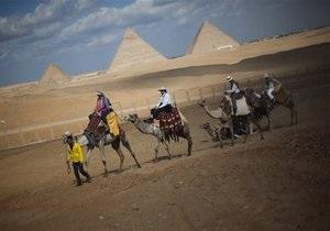 Россия запретила продажу туров в Египет
