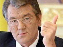 Ющенко поздравил украинских журналистов с профессиональным праздником