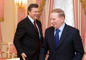 Янукович поздравил Кучму с днем рождения