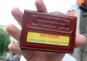 Милиция Шевченковского района Киева проводит акцию Визит