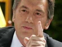 Ющенко определил тест на дееспособность коалиции