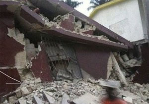 США направили на Гаити спасателей для ликвидации последствий землетрясения
