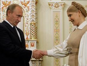 У Ющенко считают заявления Медведева свидетельством непоследовательности России