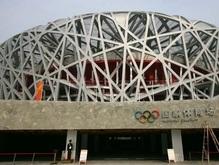В Пекине отрепетировали церемонию открытия Олимпиады-2008