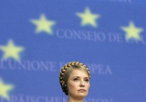 МИД: В ЕС ничто не способно помешать подписанию соглашения об ассоциации. Кроме лоббистов интересов Тимошенко