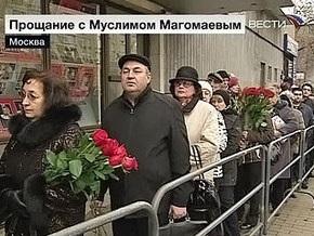 Зал Чайковского не смог вместить всех желающих проститься с Магомаевым