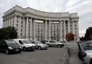 В МИД надеются, что РФ будет соблюдать принцип территориальной целостности Украины