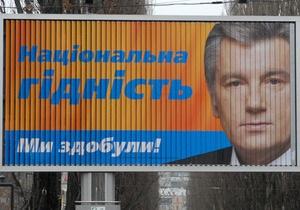 Представитель Ющенко объяснил, почему Президент отказался от теледебатов