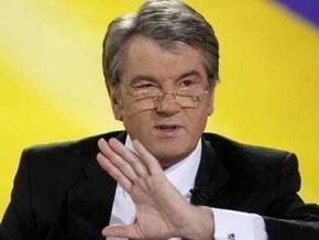 Ющенко: Мы - страна демократии, в которой народ не быдло