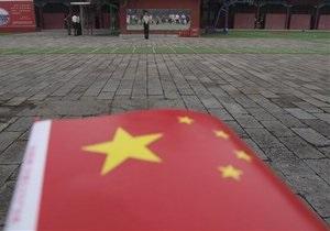 МВФ отдал роль спасителя мировой экономики Китаю