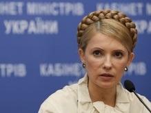 Тимошенко стыдно за киевлян
