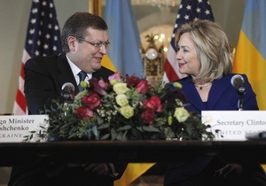 Клинтон: Мы хотим видеть Украину процветающей
