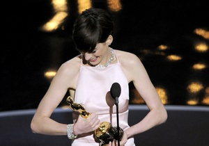 Энн Хэтэуэй получила Оскар за лучшую роль второго плана