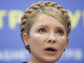 Тимошенко: Украина будет использовать российский технологический газ