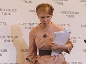 Тимошенко срочно вылетает на Волынь