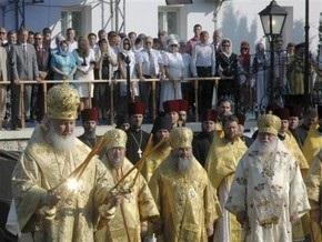 Патриарх Кирилл прибыл в Ровно и благословил протестующих оппонентов