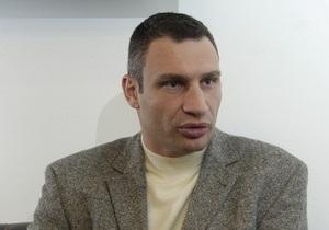 Тимошенко советует Кличко баллотироваться в мэры Киева