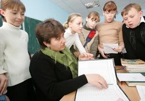 Минобразования - школа - Минобразования не рекомендует оценивать юных школьников по ряду дисциплин
