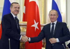 Турция требует от РФ существенно снизить цену на газ и грозит разорвать контракт