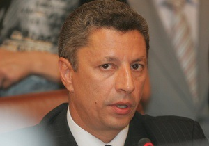 Рада не смогла уволить министра Бойко
