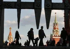 Москву назвали городом с самым большим числом миллиардеров