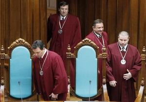 Ъ: КС отменил одну из трех спорных норм закона о Высшем совете юстиции