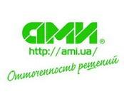 Компания «АМИ» прошла сертификацию на соответствие требованиям международных стандартов ISO 9001:2000 и ISO 14001:2004