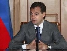 Россия поддержала миссию ОБСЕ в зоне конфликта