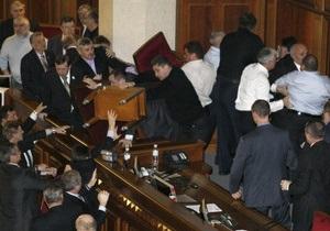 Партия регионов обвинила БЮТ в провокации  банальной потасовки  в Раде