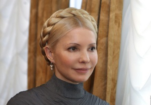 Годовщина Шевченко - Тимошенко считает, что поэзия Шевченко сегодня разъединяет Украину
