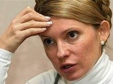 Тимошенко: Газовое сотрудничество с Туркменистаном уничтожено