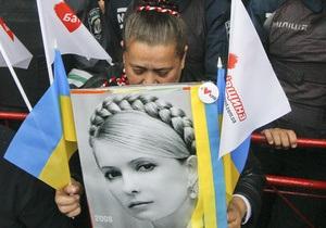 Сегодня на фасаде мэрии Рима вывесят портрет Тимошенко