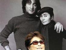Йоко Оно не смогла запретить использовать песню Леннона