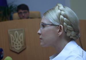 Еврокомиссия требует предоставить Тимошенко независимый медосмотр