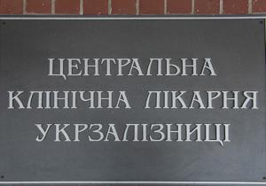 Дело Тимошенко - Депутат: Больницу Тимошенко окружил Беркут