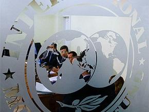 Миссия МВФ прибывает в Украину - источник