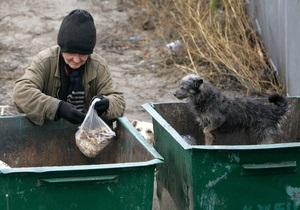 Зимой киевских бездомных обеспечат едой и одеждой
