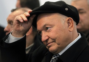 В центре Москвы прошла акция, связанная с отставкой Лужкова